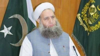 Saudi Arabia to provide E-Visa facility to Pakistani pilgrims: Qadri