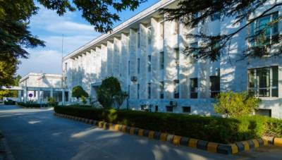 Afghanistan summons Pakistan Ambassador in Kabul