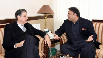 Fawad for enhancing Pak-Italy cooperation in tourism sector