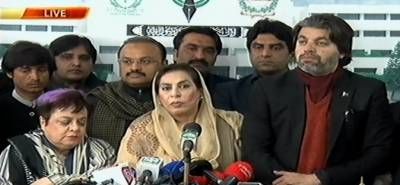 Fehmida Mirza urges PPP not to play Sindh Card for vested interests