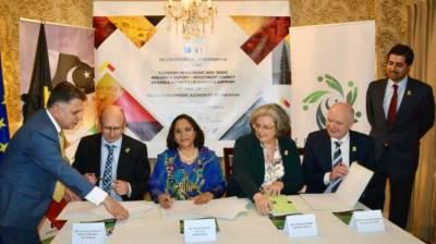 Pakistan and Belgium sign historic MoU