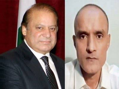 Pakistan to pay the price over Nawaz Sharif love lost for India