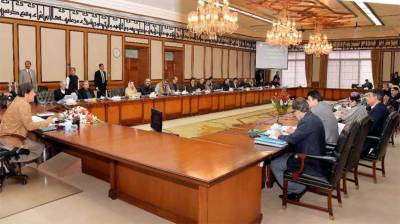 PM Imran Khan sets a new precedence in the history of Pakistan