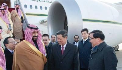 Saudi Crown Prince MBS arrives in China