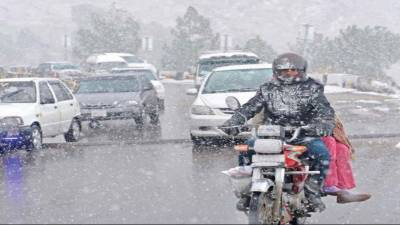 Widespread more rain/thunderstorm with snowfall over hills expected
