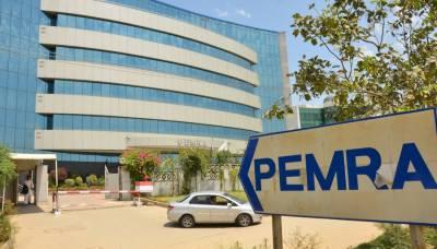 88 Satellite TV Licences, PEMRA claims $7 billion investment