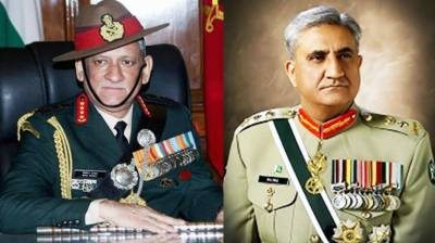 Better for Indian Army Chief to follow COAS General Bajwa's vision for regional peace: DG ISPR