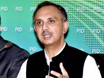 Federal government directs AJK government to resolve Kohala Project disputes