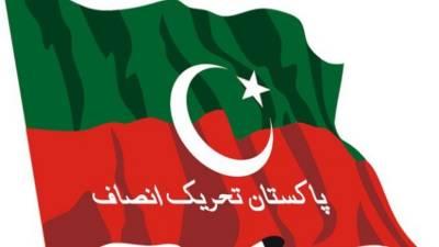 Former PML-N ticket holder joins PTI