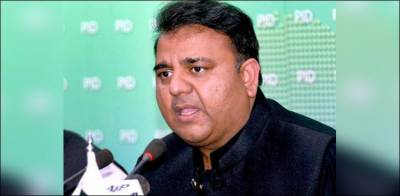 Has Information Minister Fawad Chaudhry finally resigned?