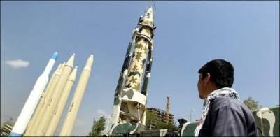 Iran claims foiling bid to sabotage Iranian Missiles