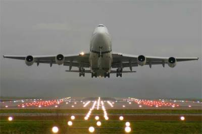 Lahore Airport Runway to remain closed on Monday: Report