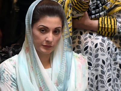 Maryam inquires after Nawaz Sharif