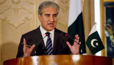 Objective of Afghan peace a shared responsibility: Qureshi