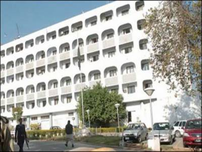 Pakistan condemns Indian attempts to scrap Article 35A of Indian constitution over Occupied Kashmir