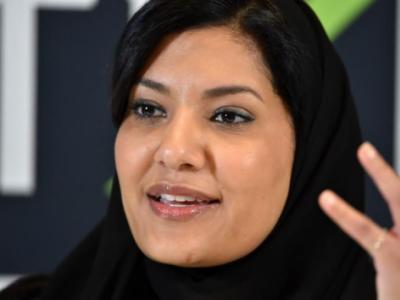 Princess Reema bint Bandar appointed as first Saudi female Ambassador to Washington