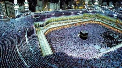 Process for submitting Hajj applications under Govt Scheme starts on Monday