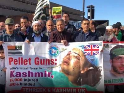 Protests held by Kashmiris outside Indian consulate in UK
