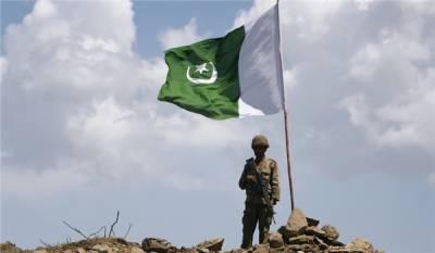 Third parties trying to deteriorate Pakistan Iran ties, claims Pakistan Military