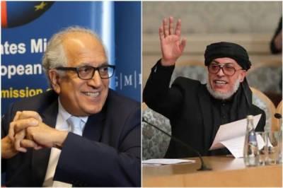 US and Afghan Taliban to hold key talks over Afghanistan endgame