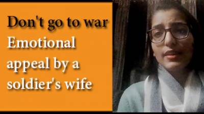 (VIDEO): Widow of Indian Army Officer makes an emotional appeal to Indian PM Modi over War Hysteria against Pakistan