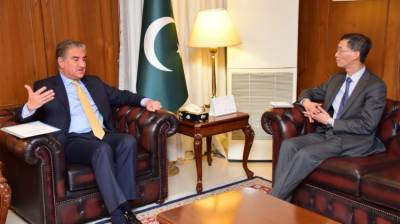 Chinese Ambassador holds meeting with Pakistani FM Qureshi