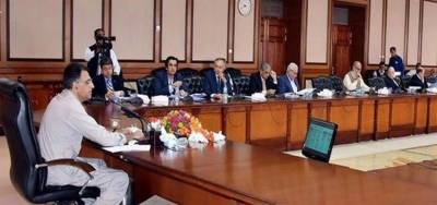 ECC approves grant for payment to families of deceased employees of Petroleum Division