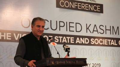 Indian dream to isolate Pakistan will not materialize: FM
