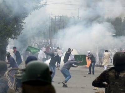 OIC Contact Group emergency meeting gives a blow to India over Occupied Kashmir