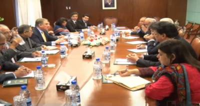 Pakistan Foreign Minister held emergency meeting in Islamabad post Airspace violation