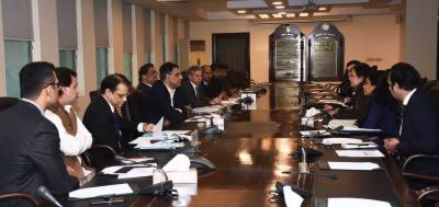 Pakistan Infrastructure Bank expected to be operational this year