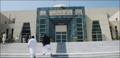 Peshawar High Court takes a historic step, unprecedented in history of Pakistan