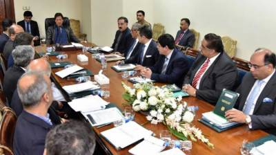 PM directs to further activate financial monitoring units to curb money laundering