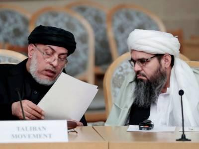 Afghan peace talks in Qatar