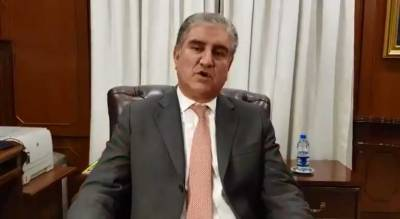 Entire political leadership united for security of country: FM