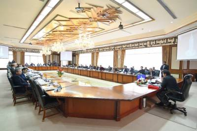 Federal Cabinet Meeting: Important decisions taken