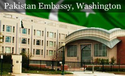 In a First, Pakistan embassy in Washington issue strong response to US media Report