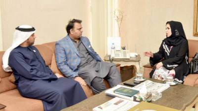 Pakistan offers vast investment opportunities: Information Minister