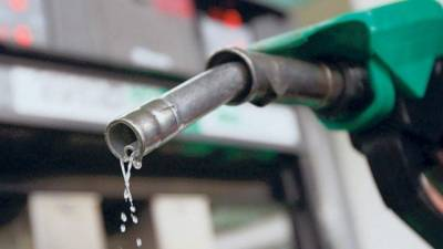 Petroleum Prices increased across Pakistan: Federal government