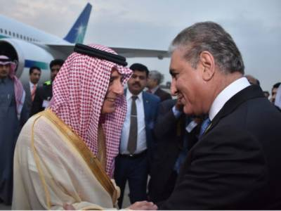 Saudi Foreign Minister arriving in Pakistan on an urgent visit