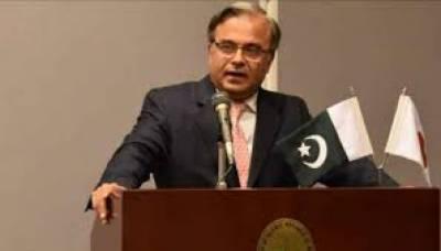 Washington emboldened India, says Pakistan Ambassador at US