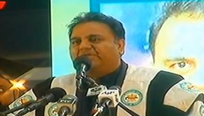 Establishment of peace in region top priority of govt: Fawad