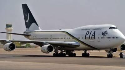 Flight operations resume at Karachi, Islamabad, Peshawar, Quetta airports