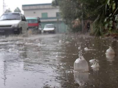 Karachi expected to receive rain today: MET office