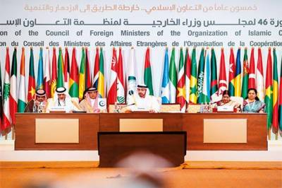 OIC resolution on Occupied Kashmir gives a fresh blow to India