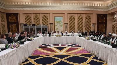 US and Afghan Taliban resume key talks in Qatar