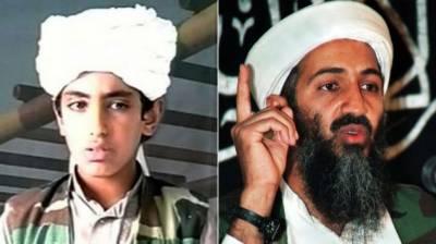 Why Saudi Arabia revoked citizenship of son of Osama Bin Laden?
