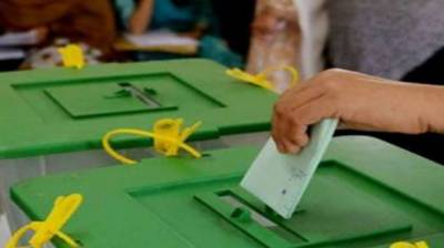 KP government announces schedule for elections in erstwhile FATA