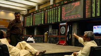 Pakistan launches a new initiative for the Foreign Investors