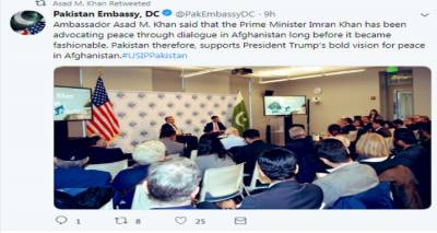 Pakistan leadership supporting dialogue process in Afghanistan
